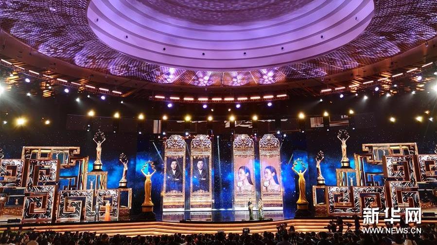 第八届北京国际电影节开幕 众多活动逐次展开