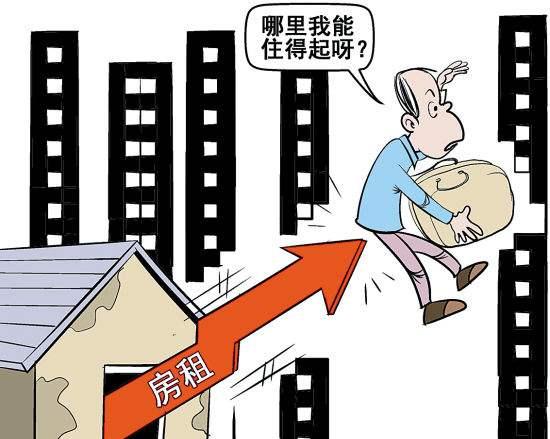 广州1套40平越秀二手房涨价44万!
