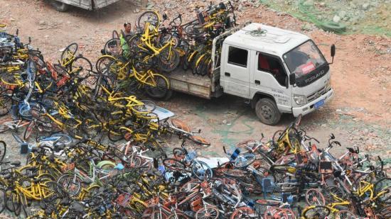 共享单车并购背后有何玄机? ofo与阿里越走越近