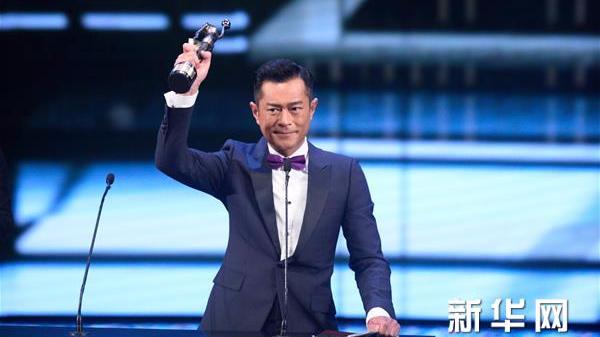 第37届香港电影金像奖 古天乐毛舜筠夺最佳男女主角