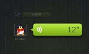 重庆小伙用微信语音汇报工作遭主管反感,这些情况不宜用语音
