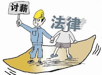 """劳动者可否要求追加""""欠薪利息""""?律师解析"""