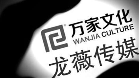 黄有龙、赵薇夫妇禁入证券市场5年的行政处罚定了!