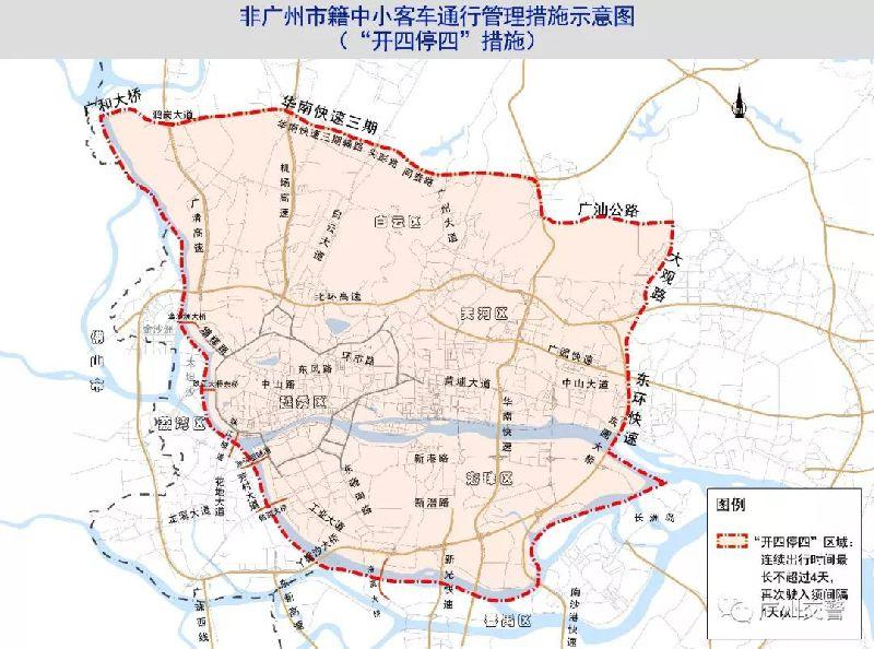 """八问""""开四停四"""":非广州本地车能减少多少呢?"""