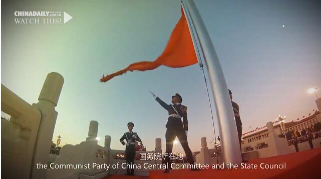 'Red wall' opens doors in Beijing