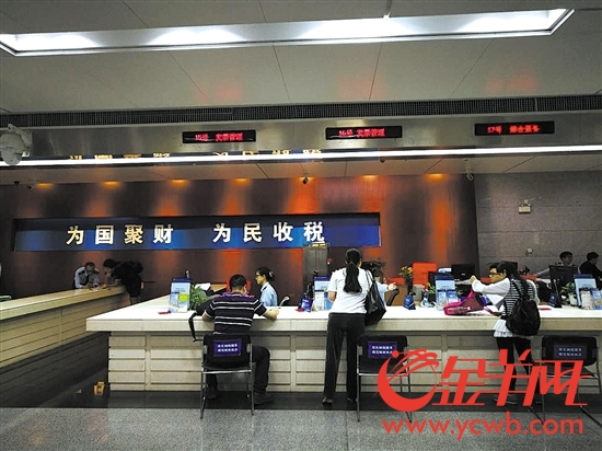 去年广州高新企业净增逾4000家