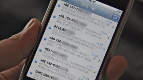 5年垃圾短信降600多亿条 多管齐下让手机免受污染