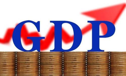 国家统计局:一季度GDP为19.8万亿,同比增长6.8%