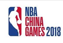 官宣!达拉斯独行侠和费城76人将出战2018年NBA中国赛