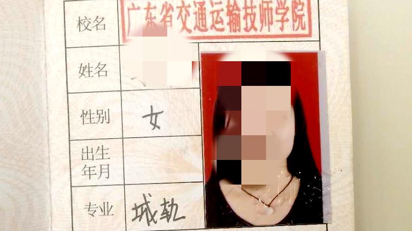 广州十七岁女生在教学楼坠亡