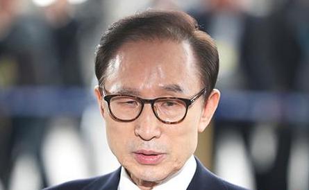 涉受贿等16项罪名 李明博超百亿韩元资产遭冻结