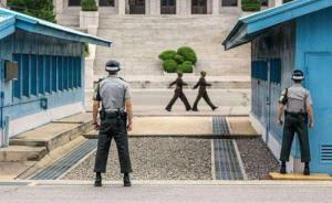 韩朝首脑热线今将开通,双方工作人员将进行非公开试通话
