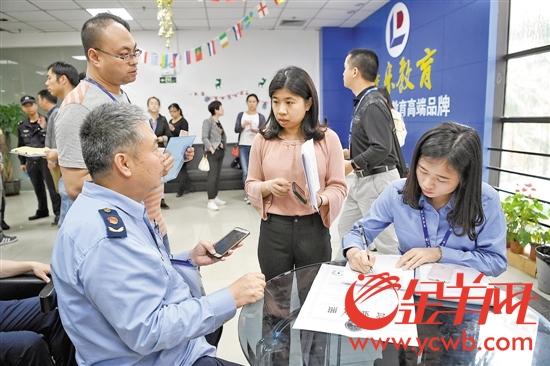 突击执法检查 广州51家培训机构限期整改31家被责令停业
