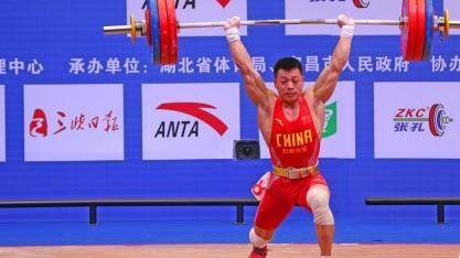 2018全国男子举重锦标赛开赛 谌利军获62公斤级冠军