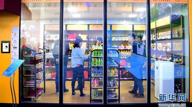 """体验""""无人值守智慧零售超市"""""""