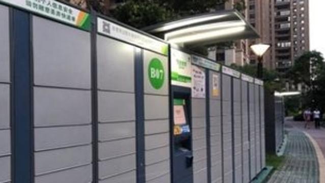 智能快递柜使用问题多:无法当面签收 取货信息滞后