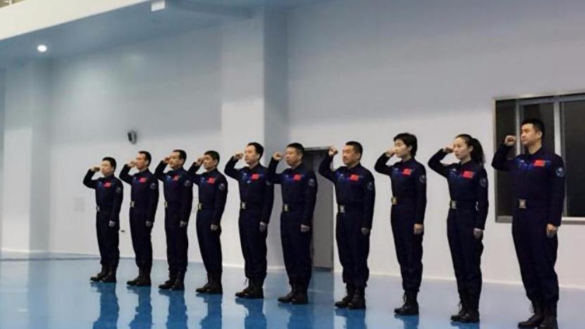 中国正式启动第三批预备航天员选拔