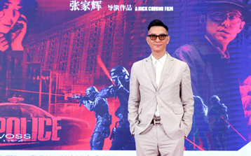 张家辉空降上海为《低压槽:欲望之城》造势