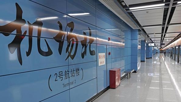 好消息!广州地铁三号线机场北站将开通试运营