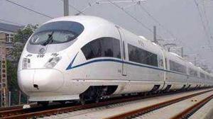 """""""五一""""广铁预计送客680万人次 每天拟加开87趟列车"""