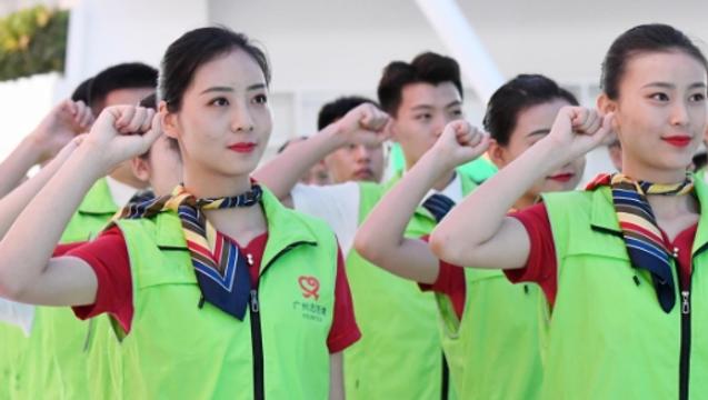 白云机场志愿服务队成立