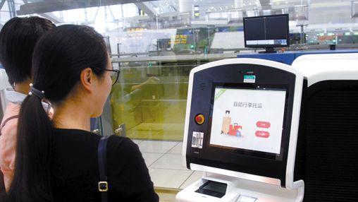 高新科技产品亮相广州白云机场新航站楼