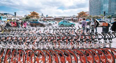 交钱容易退钱难 共享单车百亿押金谁在监管?
