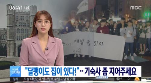 韩国女主播戴眼镜播新闻成历史:为何以前不让戴?