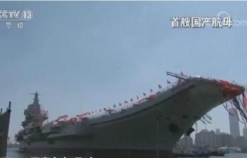 专家:国产航母服役后 双航母战斗群将加强远海战力