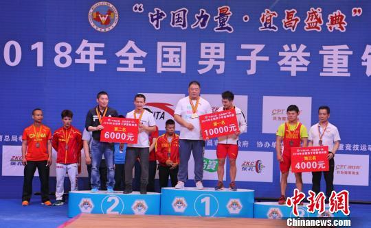 2018全国男子举重锦标赛开赛谌利军获62公斤级冠军