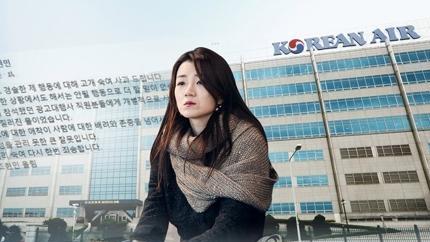 大韩航空涉泼水门高管被停职 为韩进集团总裁次女