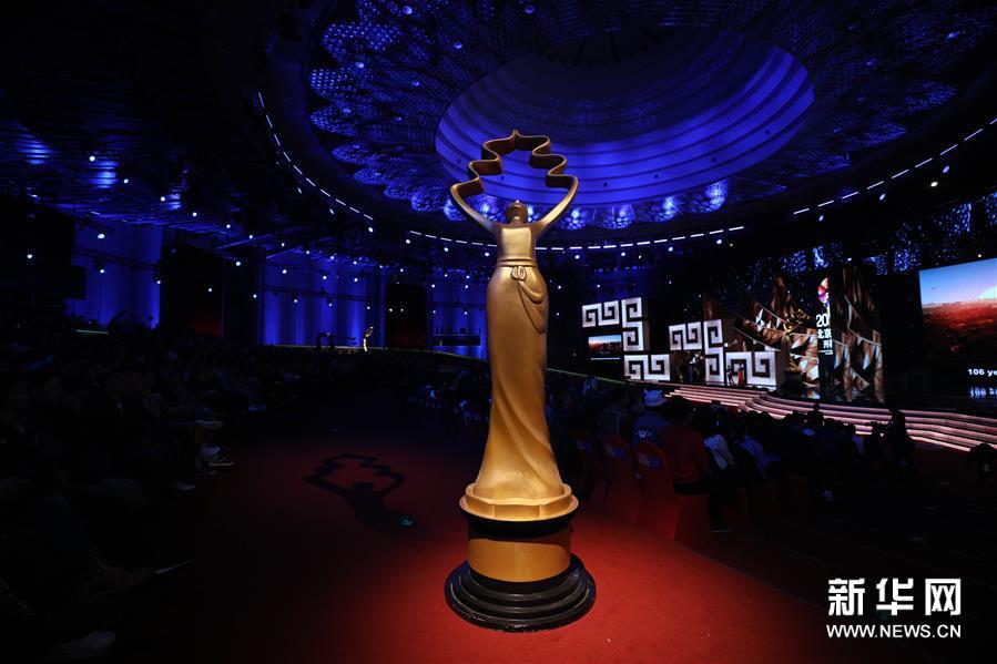 (北京电影节·新华视界)(35)第八届北京国际电影节开幕
