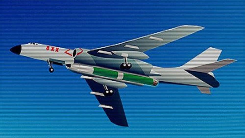 美媒称中国研制空射弹道导弹 专门研发轰6N搭载