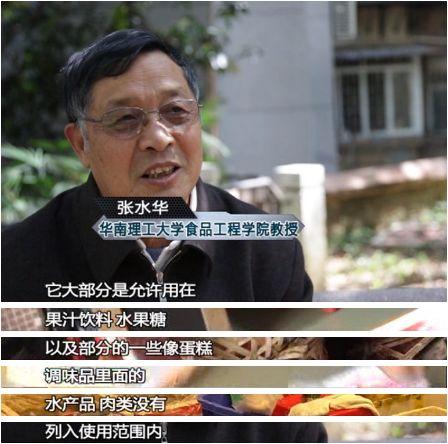 色素染鱼惊现广州市场 档主:为了卖相更好!