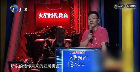 女硕士电视求职成功底薪1.3万元 入职时底薪变4千