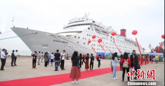 """日本和平之船""""海洋之梦号""""邮轮访问海口"""