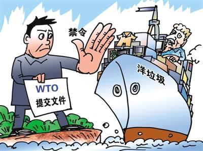 """""""洋垃圾""""禁令掀起全球环保热 倒逼西方环保改革"""