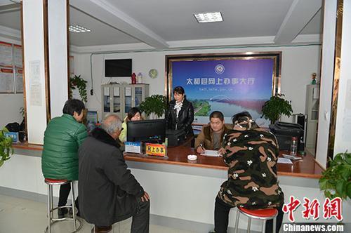 2018年一季度中国政府网站合格率达95%