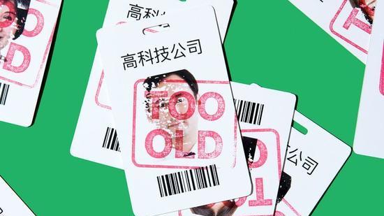 廉頗老矣?中國科技行業者的30歲中年危機