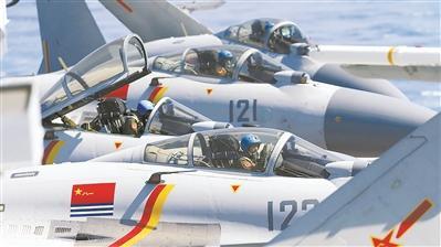 殲15部隊探索加速人才培養新模式 耗時已大幅縮短