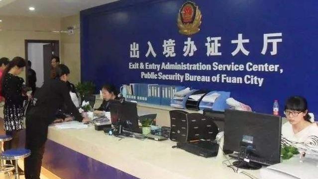 廣州出入境管理部門周末也能辦證啦!