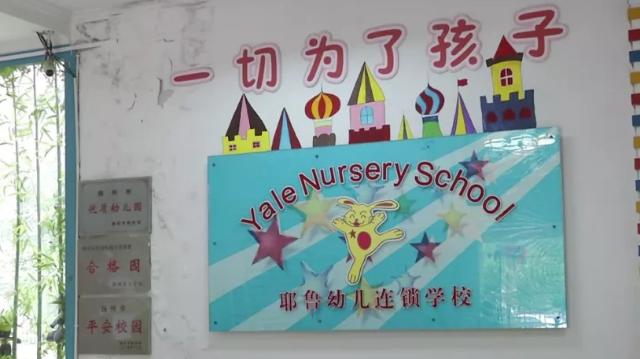 幼儿园老师被指逼幼童喝开水:孩子咽部红肿,警方调查