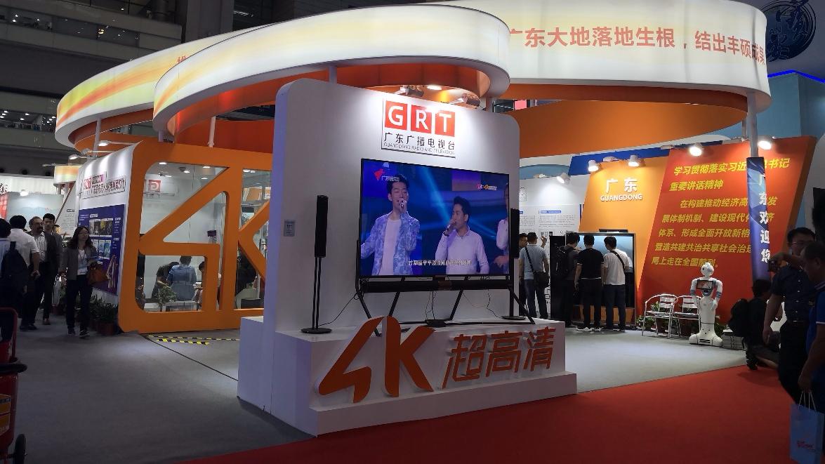 走在全国前列  广东率先跨入4K电视新时代