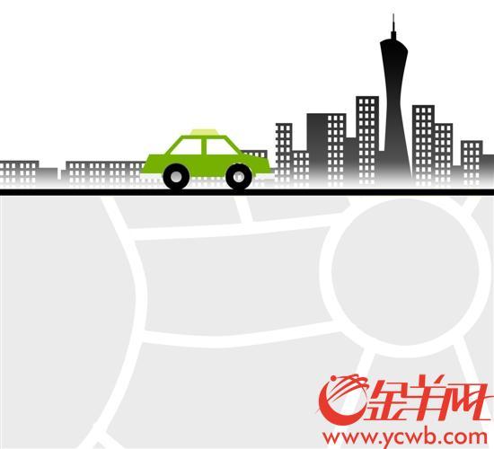 广州的士15日起提价 市民打车费用平均增加7%
