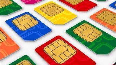 二手手机号调查:注册APP账号受阻 运营商称无解