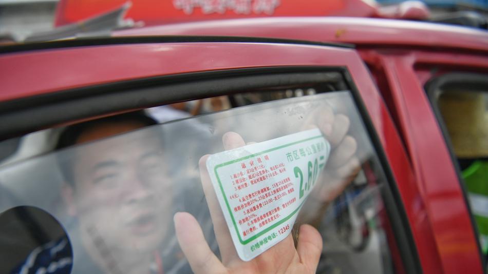 广州出租车计价器调表今日(15日)开始调表提价