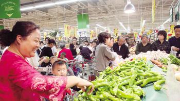 4月广州CPI环比下降0.3% 鲜菜价格回落6.3%