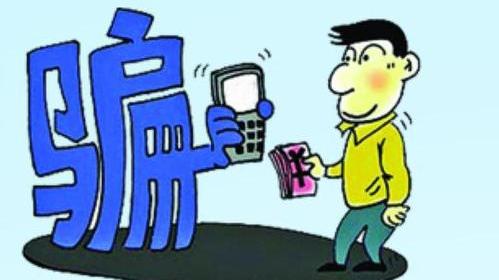 电信诈骗团伙存21万条个人信息 备380个剧本诈骗