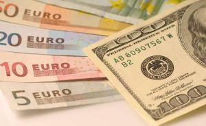 美元将被抛弃,欧盟计划用欧元结算与伊朗石油贸易