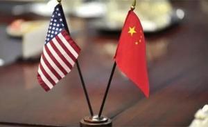 商务部:中美经贸合作靠市场推动,不会拿中方核心利益做交易